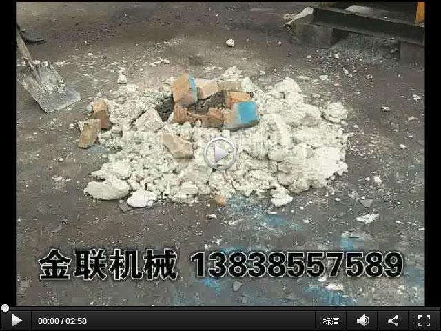 双级粉碎机视频_高龄土掺石头粉碎试机视频