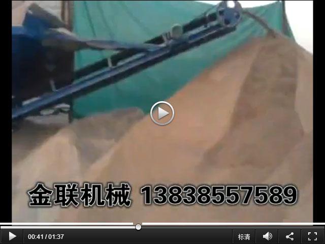 滚筒筛视频_小型筛分输送一体机现场视频