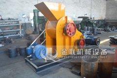 双级粉碎机生产线设备发往云南澜沧