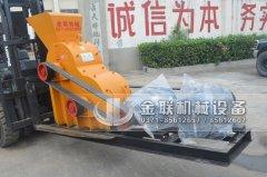 SCF600*400小型双级粉碎机发货图片