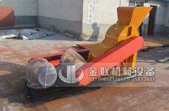46双级粉碎机发往浙江破碎建筑垃圾