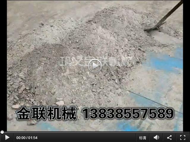 双级粉碎机视频_粉碎粉煤灰,炉渣试机视频