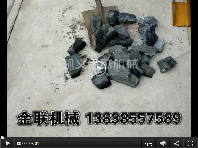 双齿辊破碎机视频_破煤矸石现场试机视频