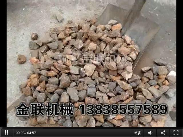 对辊破碎机视频_破碎铁矿石试机视频