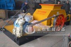 大型双齿辊破碎机发往内蒙古乌海粉碎煤