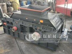 1500x1000大型液压直联对辊破碎机发往广东