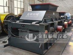 1500x1000大型液压对辊制砂机-液压对辊破碎机发货图片