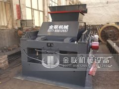 2PG1500x800半自动液压对辊破碎机发货 发往陕西