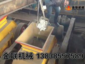 ca888亚洲城视频_石英砂制砂机试机