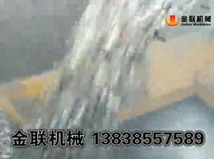 ca888亚洲城视频_鹅卵石制砂现场视频