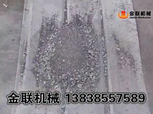 石灰石破碎试机视频_对辊破碎机视频